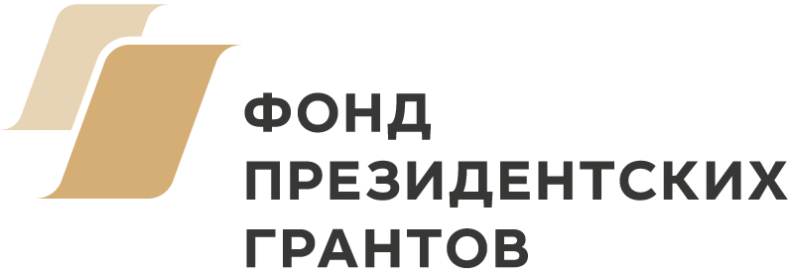 gallery/pgrants_logo